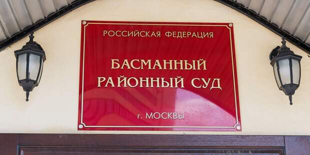Суд арестовал губернатора Белозерцева