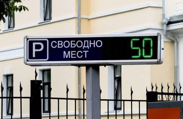 РНКБ принял первые заявки на ипотечное кредитование коммерческой недвижимости и машино-мест на 100 млн рублей