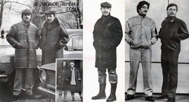 Советская мода - как это было (7 фото)