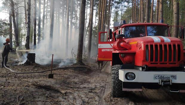 Пожароопасный сезон закрыли в Подмосковье