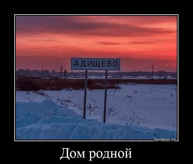 5402287_1612426205_demki5 (634x539, 58Kb)