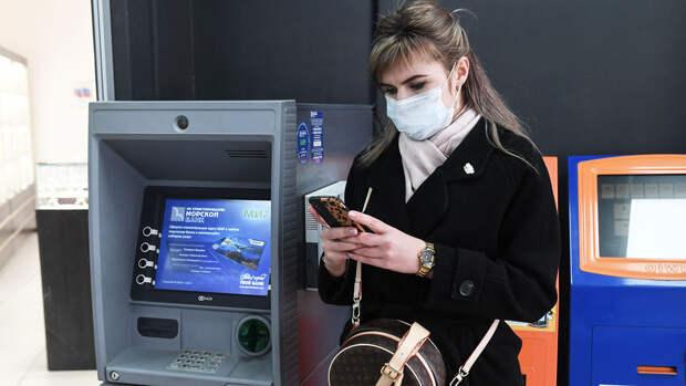Банки добавят функцию снятия денег с чужих карт