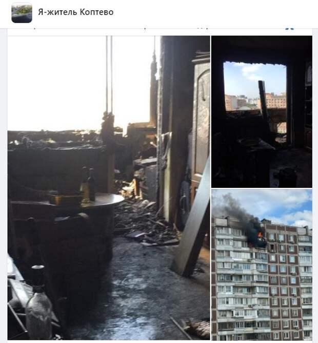 Для уборки последствий пожара на Большой Академической требуется помощь волонтеров