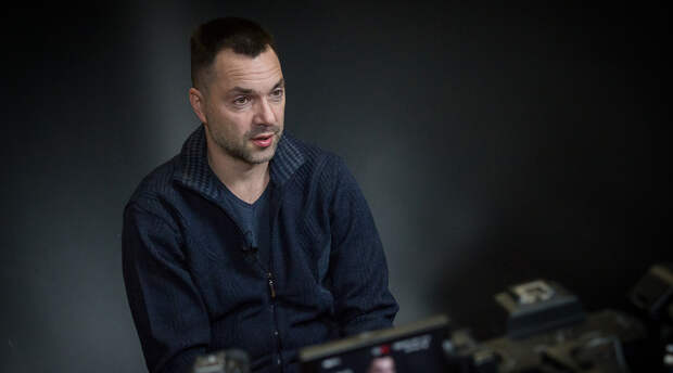Арестович обвинил Россию в разрушении украинской государственности