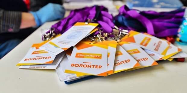 Собянин отметил помощь волонтеров и соцработников в период пандемии. Фото: Ю.Иванко, mos.ru