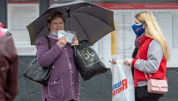 Молодогвардейцы раздадут 10 тысяч бесплатных масок жителям Подольска