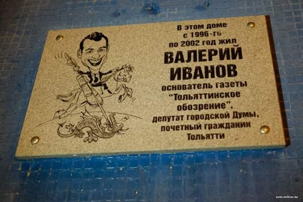 """Криминальная история АвтоВАЗа: """"Откаты придумали в Тольятти"""" 90-е, авто, автоваз, бандитизм, ваз, криминал, разборки, тольятти"""