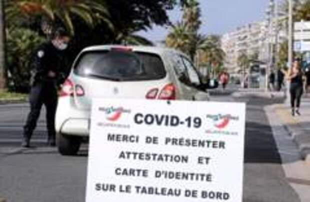 Полмиллиона штрафов за нарушение карантина выписали во Франции