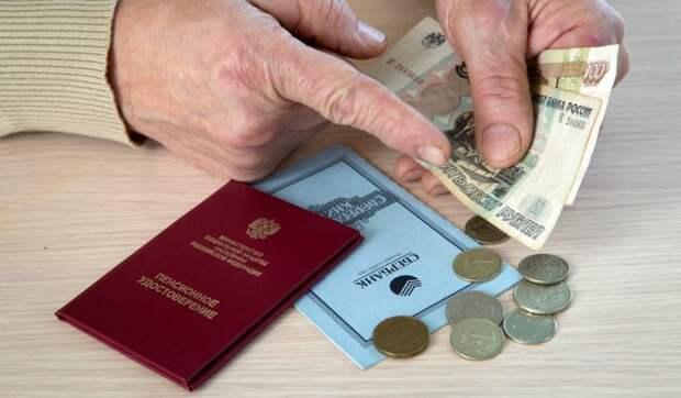 Сколько денег россияне теряют из-за заморозки накопительной части пенсии