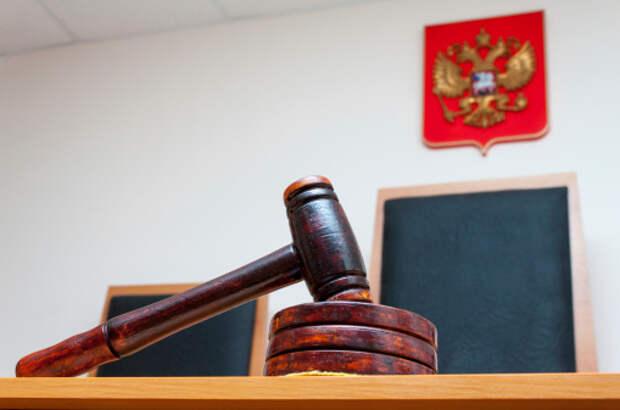 Чиновника из Дагестана приговорили к четырем годам колонии в Бабушкинском суде