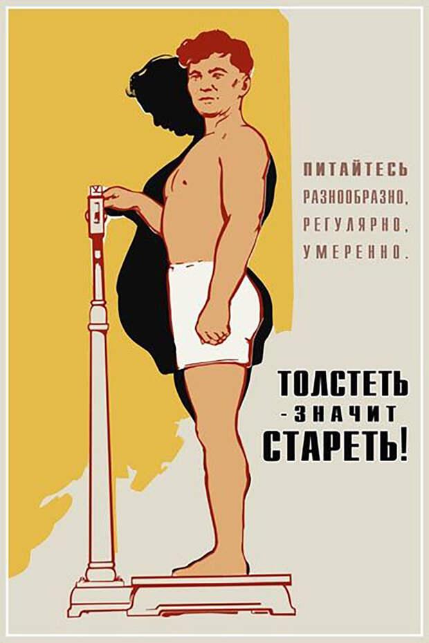 20 советских плакатов о здоровье