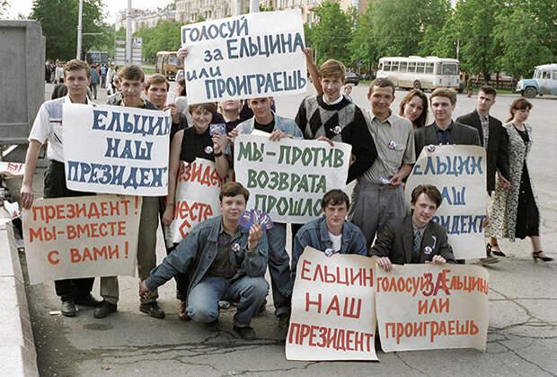 Молодежь города Кемерово призывает голосовать за Бориса Ельцина на выборах президента