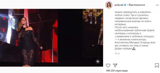 Ани Лорак прервала молчание после новых обвинений Меладзе, обратившись к поклонникам: «Я прошу всех вас…»