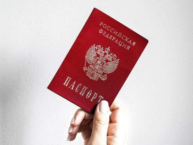 Украинцам и белорусам не придется доказывать знание языка для получения российского паспорта