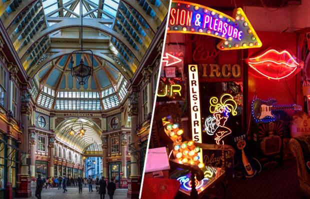 5 чудес Лондона, о которых не рассказывают туристам: Скрытые сокровища столицы Великобритании