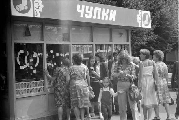 Как заведующая продуктовым магазином тётя Валя убила огромную империю