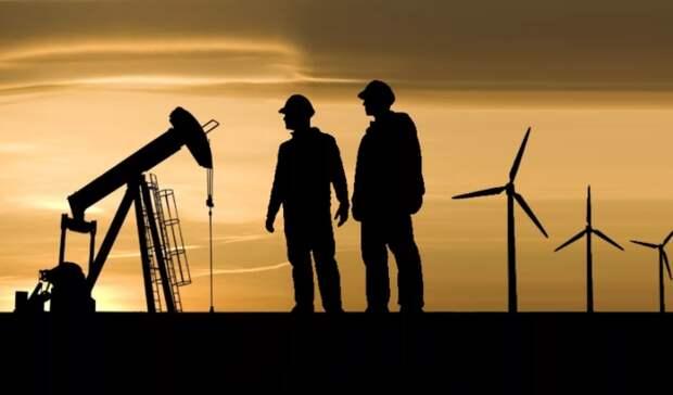Рынок труда внефтегазе: кадры беспокоятся, нов«зеленую» энергетику неуходят