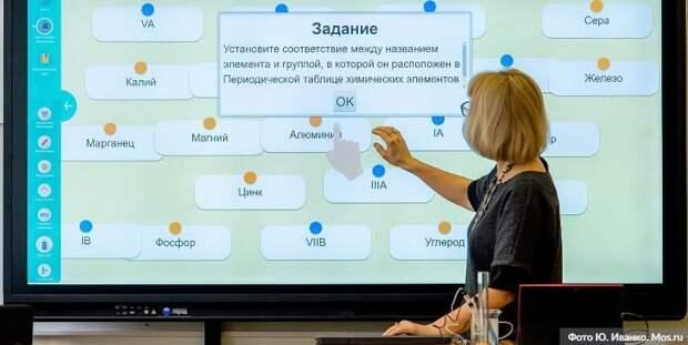 В 2021 году учителям Москвы повысят зарплату. Фото: Ю.Иванко, mos.ru