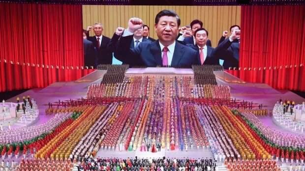 Красная династия с цифровым стержнем - какую модель строит Компартия Китая