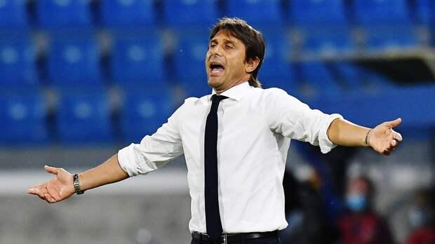 Конте — о матче с «Наполи»: «Если бы такая игра случилась в прошлом, «Интер» бы ее проиграл»