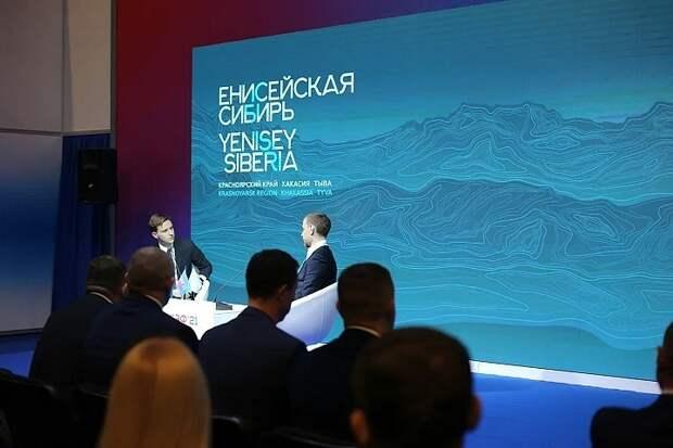 На Красноярском экономическом форуме представили крупнейший в России проект нефтегазовой отрасли «Восток Ойл»