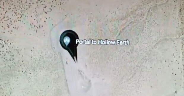 В Калифорнии найден портал в Полую Землю.