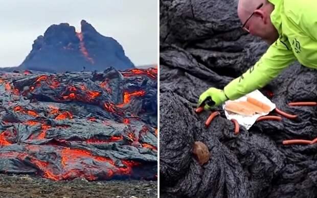 Ученые устроили пикник на вулкане, доказав, что лава — это отличный гриль