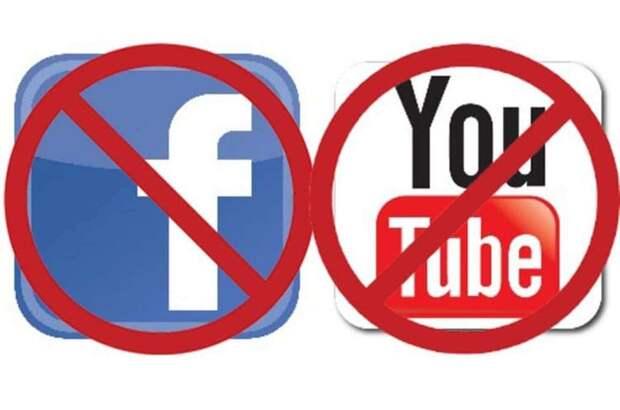 В Думе предложили конфисковать все активы иностранных интернет-корпораций