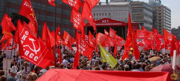 Лидер КПРФ анонсировал акции протеста, которые пройдут по итогам парламентских выборов по всем регионам...