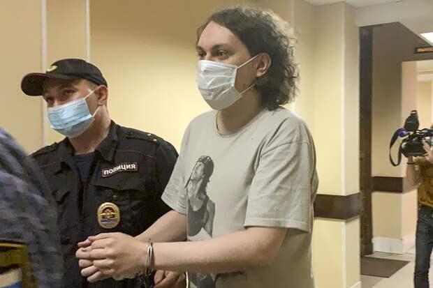 Суд арестовал блогера Хованского