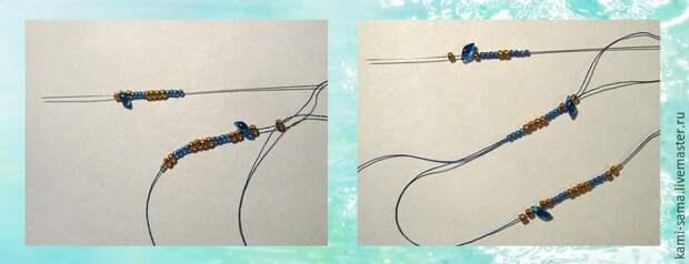Мастер-класс плетём морского дракончика, фото № 3