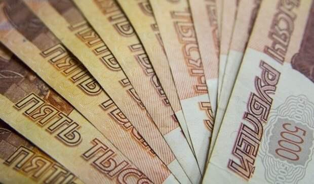 Пенсионный возраст изменился для некоторых граждан России