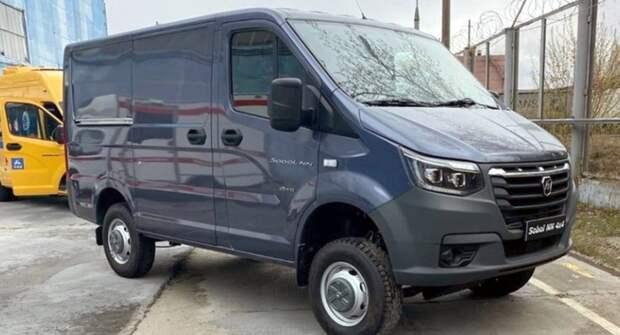 ГАЗ начнёт производство ещё одной новой модели в 2022 году