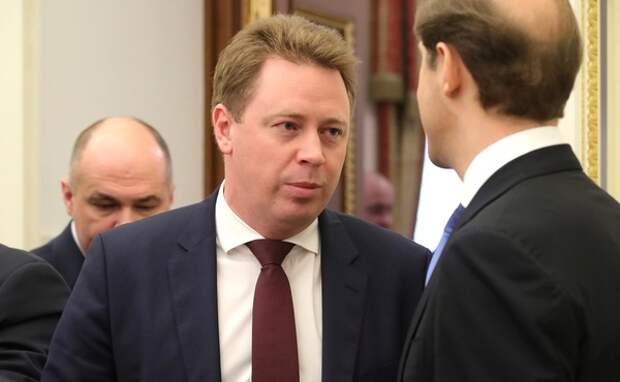 Заместитель министра промышленности и торговли Дмитрий Овсянников лишился своего поста
