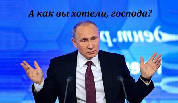 Какой капитализм сейчас в России.