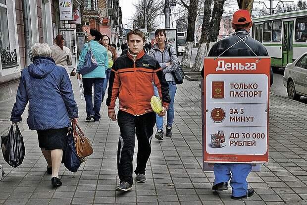 Кредиты, грубо говоря, берутся «на еду» Фото: Олег УКЛАДОВ