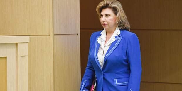Москалькова подвела итоги пятилетней работы