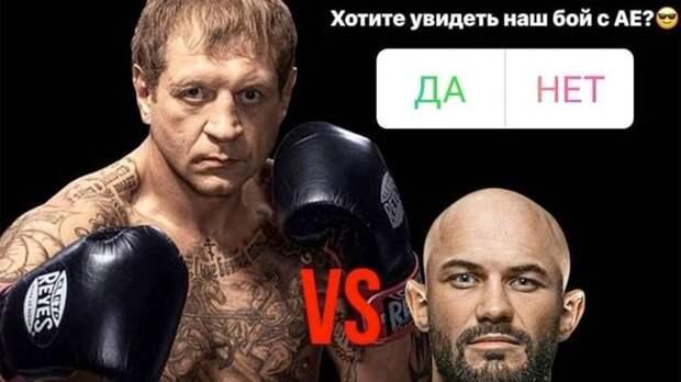 А. Емельяненко — о бое с Джиганом: «Я не ищу слабых бойцов, чтобы выходить и просто заниматься избиением»
