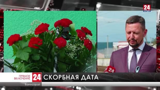 В Бахчисарае прошёл траурный митинг в честь депортированных народов Крыма