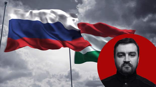 Венгрия и Украина - кто кого?