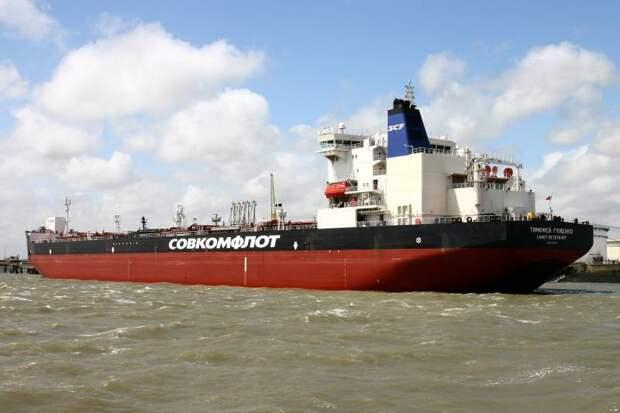 Танкер, привезший американскую нефть белорусам, загрузился российским топливом для США