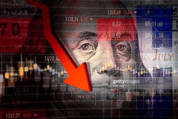 О трёх причинах и одной необходимости бежать из доллара
