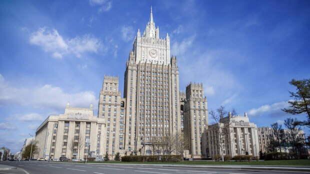 МИД России запретил въезд восьми чиновникам США
