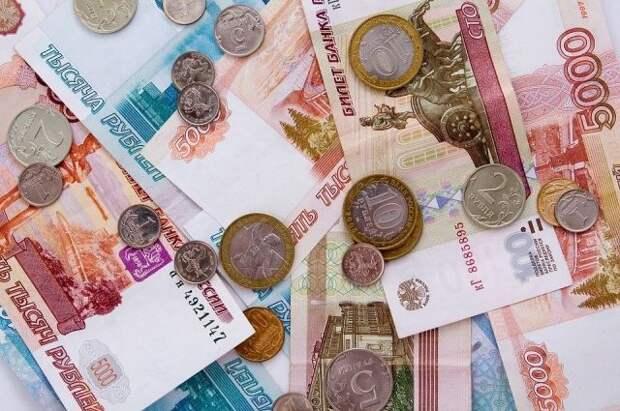 Минэкономразвития РФ ожидает инфляцию по итогам года на уровне 4,3%