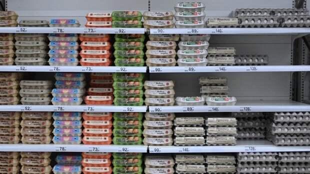 Россиянам рассказали, как сэкономить деньги в супермаркете