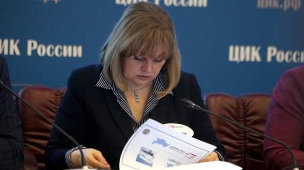 Глава ЦИК Памфилова назвала слухи о переносе подведения итогов голосования «уткой»