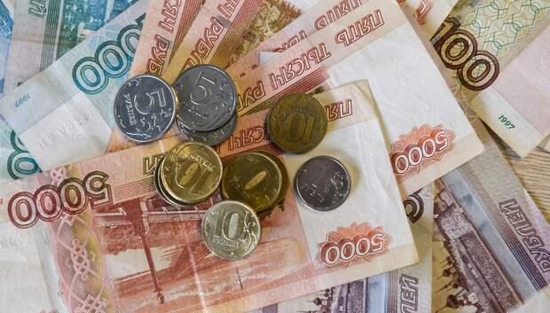 В Подольске организацию оштрафовали на 200 тыс рублей за навалы мусора