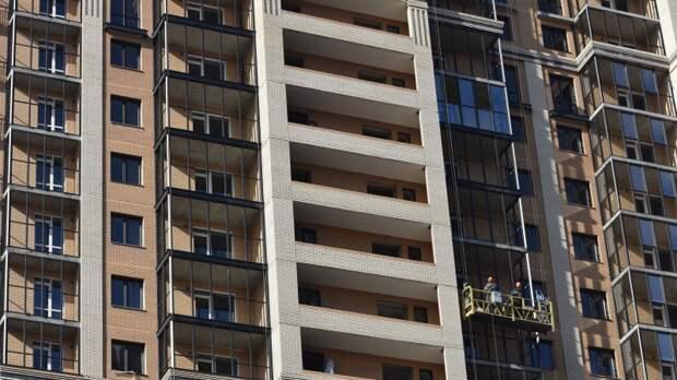 Программа реновации жилья в Подмосковье может вызвать рост цен