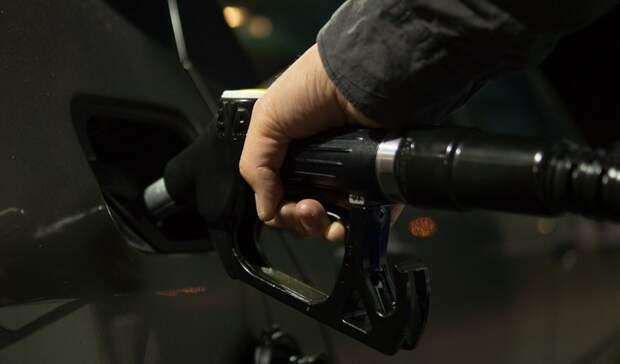 ВСША зафиксирован рост цен набензин после приостановки работы Colonial Pipeline
