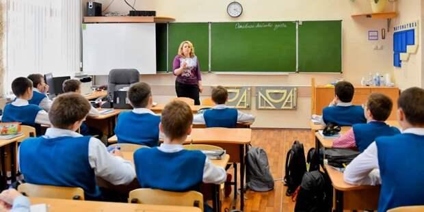 Собянин: Система образования Москвы стабильно входит в пятерку лучших в мире